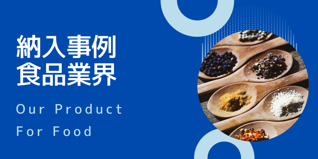 Our Product food